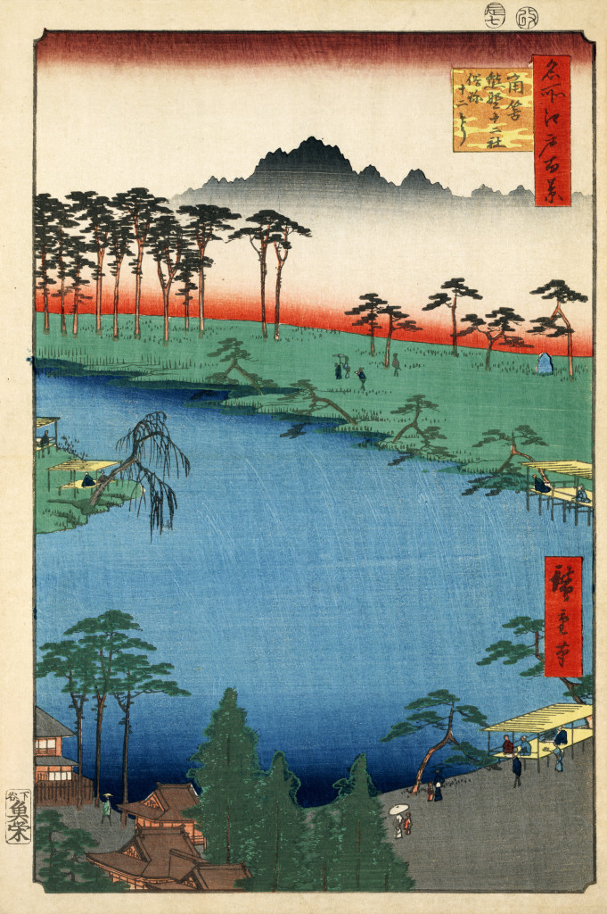 Hiroshige,_Kumanojūnisha_Shrine,_1856